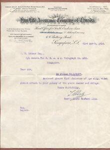 Singapore 1914, Sun Life Assurance, Battery Road W.E.Gibson Ashcroft   RK1083