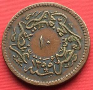 EGYPT - OTTOMAN , 10 PARA SULTAN ABDEL MEJID 1255/16 AH ( CZ.19) TOP GRADE, RARE