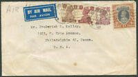 BRITISH INDIA TO USA Old Air Mail Cover VF