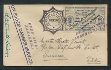 1935 Sikkim INDIA rocket mail cover, Smith signed - RANAKHALI RIVER - 7C1