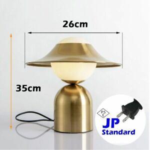 Nordic Table Lamp Straw Hat Living Room TV Counter Bedroom Creative Desk Light