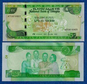 ETHIOPIA 10 BIRR (2020)- P-NEW UNC BANKNOTES -- NEW SERIES