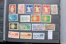 LOT STAMPS PORTUGAL USED (F104965)