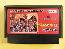 Hiryuu no Ken II: Dragon no Tsubasa (Nintendo Famicom FC NES, 1988) Japan Import