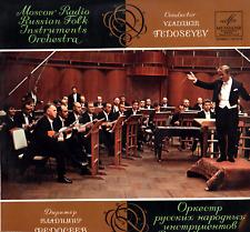 LP MOSCOW RADIO RUSSIAN FOLK INSTRUMENTS ORCHESTRA FEDOSEYEV