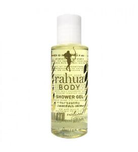 Rahua Body Shower Gel Travel Size 60 ml