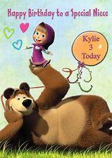 Personalised birthday card Masha and the Bear daughter sister  grandaughter