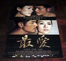 """Zhang Ziyi """"Love for Life"""" Aaron Kwok Fu-Sing HK 2011 NEW POSTER B"""