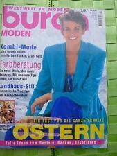 Burda Moden 3/1997 mit Schnittbogen Stoffe - Landhausstil und Farbberatung