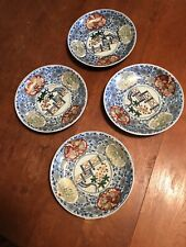 "Antique Set Of 4 Chinese 1800's Imari Style  9"" porcelain plates Excellent Cond."