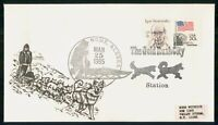 Mayfairstamps US 1985 Nome Dogs Pulling Sled Igor Stravinsky Cover wwm_00123