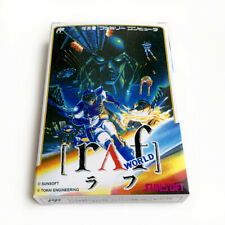 RAF WORLD Journey to Silius - Empty box replacement spare case for Famicom game
