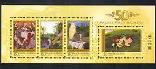 UNGHERIA 2007 ART/DIPINTI/MUSEUM/Santa Caterina/alberi 4 V M/S (n33700)