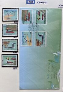 HOng Kong 2003. Water Birds. Sc#1052-55.  MNH. + FDC.