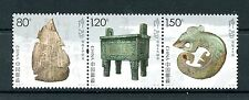 China 2016 MNH Yin Dynasty Ruins 3v Strip Artefacts Stamps