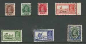 BAHRAIN 1938-41 GVI MINT SELECTION OF 5 TO 5rs  CAT £85