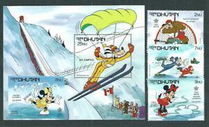 Bhutan - Mail Yvert 786 / 9+ Hb 146 MNH Walt Disney