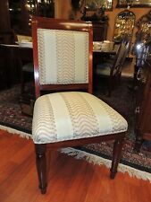 Set of Eight Second Empire Dining Chairs mahogany side chair upholstered