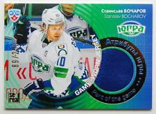2013-14 KHL Gold Collection Part of the Game #JRS-018 Stanislav Bocharov 089/250