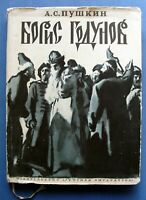 1965 A. Pushkin Boris Godunov Kibrik Russian Soviet USSR Children's Book Poetry