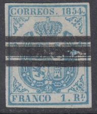 ESCUDO DE ESPAÑA - Nº 34AS - AÑO 1854 - BARRADO - PRECIO CATALOGO: 165 €UROS