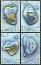 Timbres Hong Kong Chine 969/72 ** année 2001 lot 23220