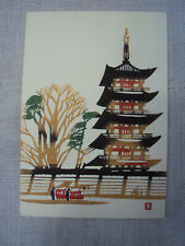 Nenjiro Inagaki ? Mikumo Wood Block Art Hand Print Japanese Unframed Pagoda B