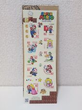 Super Mario Greeting Stamps Nintendo JAPAN sticker type 2017 limited Unused