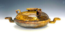 Superb Rare Large Chinese Eastern Han Carved Jade Food Vessel