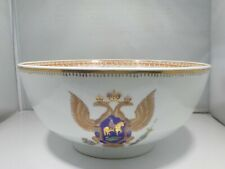 CHINESE EXPORT RUSSIAN ARMORIAL EAGLE BOWL