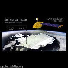 "Iceland - ""INTERNATIONAL YEAR OF PLANET EARTH"" MNH Miniature Sheet MS 2008 !"
