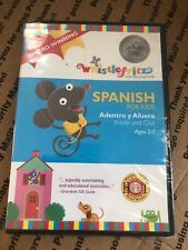 Spanish for Kids: Adentro y Afuera NEW!