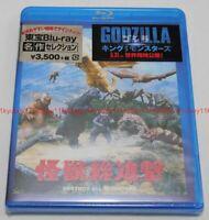 Godzilla Destroy All Monsters TOHO Blu-ray Japan TBR-29088D 4988104120885