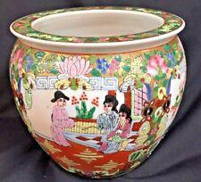 Vintage Chinese Famille Rose Porcelain Mini Fish Bowl