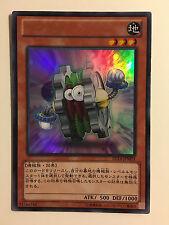 Yu-Gi-Oh! Geargiano DS14-JPM01 Ultra Rare Jap