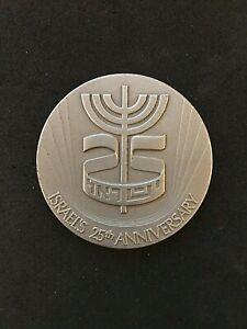 1973 israel 25th anniversary  medal