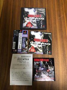 Biohazard 3 Last Escape  Complete set Import Japan PS1 Resident evil