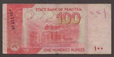 Pakistan 100 Rupee - Serial Number Missing Shifted to Back Side -  Error - 2016