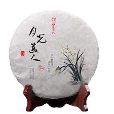 Dr. Pu'er Tea Moonlight Beauty Pu'er Moon White Pu-erh Tea Cake 2016 357g Raw