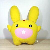 """Puyo Puyo Carbuncle Hyper Plush Doll Toy Compile SEGA Japan Anime Game LARGE 17"""""""