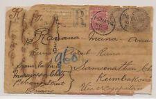 LL24233 Malaya 1898 Penang to Kumbakona registered good cover used
