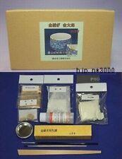 Japanese Kintsugi Repair Kit Kintsukuroi golden repair Pottery Beginner Japan