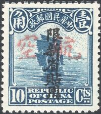 CHINA, 1932.33. Sinkiang Air Mails C2, Mint, Signed