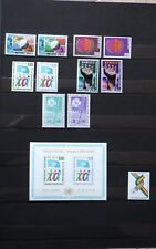 ONU UN United Nations GENEVE 1975 Bloc + 46 to 55 MNH** Complete + 56