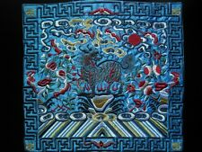 Square Chinese antique royal Blue and golden kylin machinemade embroidery 22934