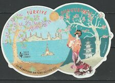 Turkey 2019 Year of Turkish Culture in Japan MNH sticker stamp