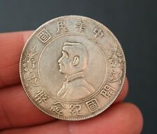 Chine - China - Cina - Monnaie Memento Dollar (1927) Argent