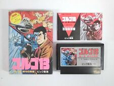 GOLGO 13 Kamigami Tasogare -- Boxed. Famicom, NES. Japan game. Work fully. 10241