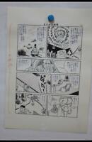 z138 Kappa wa shojo no mamorigami Original Japanese Manga Comic Art Page