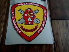 U.S Military Marine Corps 5th Battalion 10th Marines 2d Division Window Decal